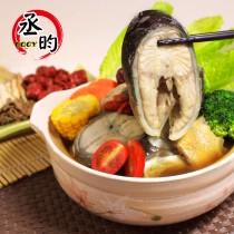 十全清燉鰻魚湯